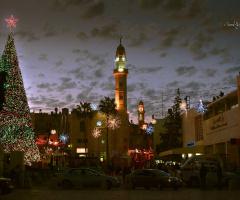 Bethlehem City, Palestine ...