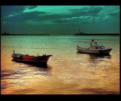 Kadıköy Sahil