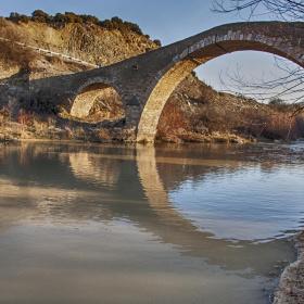 Çatal Köprü