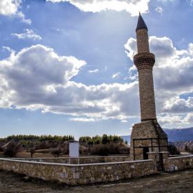 Kayıpazarı Camii
