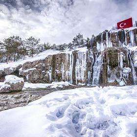 Sivas Paşabahçe