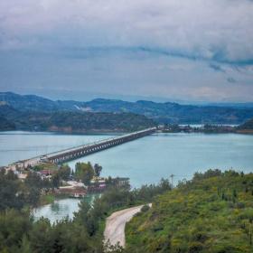 Adana Barajı