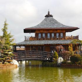 Konya / Japon Parkı