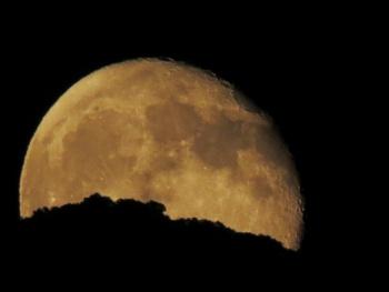Ayın Doğuşu