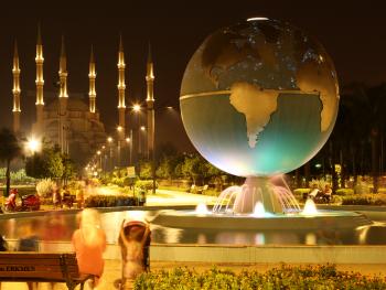 MERKEZ SABANCI CAMİİ ŞERİFİ / ADANA