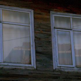 Pencereden bakmak