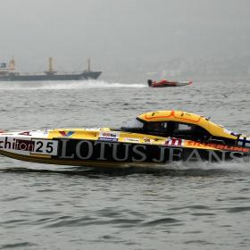 Offshore  Yarışları...