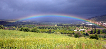 May Rainbow in Algerian Sky