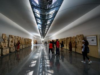 Aphrodisias Museum.Karacasu.