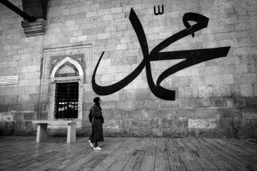 Eski Camii. EDİRNE