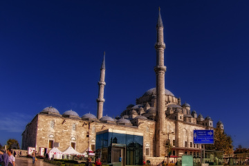 İstanbul Fatih Camii