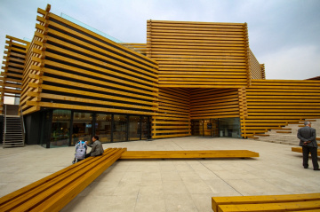 Modern Müze Eskişehir