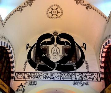 Mısır Çarşısı Sembolü...