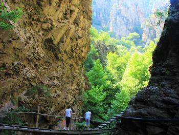 Sağdağı Kanyonu