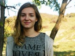 Mariana Horea